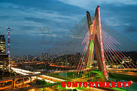 "Фотообои: ""Мост Оливера в Сан-Паулу"""
