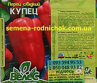 Перец Купец высокоурожайный ранний сладкий перец имеющий высокий и стабильный урожай