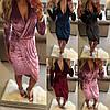 Платье бархат Классика 4 цвета