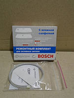 Усы, ремкомплект для активных антенн BOSCH