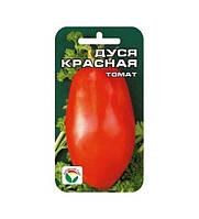 Семена Томат Дуся красная 20 семян Сибирский Сад