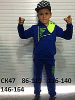 Модный спортивный костюм для девочек  СК47