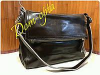Женская кожаная сумочка Fold коричневая