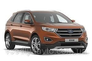 Коврики салона и коврик багажника Ford Edge