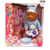 Интерактивный пупс Warm baby 8004