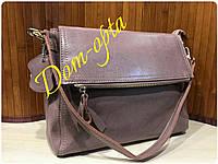 Женская кожаная сумочка Fold лиловаая