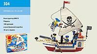 """Конструктор """"Brick"""" 304 (705560) (36шт) """"Пираты"""" 188 дет., в разобр.  кор 24*19*5см"""