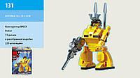 """Конструктор """"Brick"""" 131 (220шт) """"Робот"""" 73 дет., в разобр. кор 14*10*5см"""
