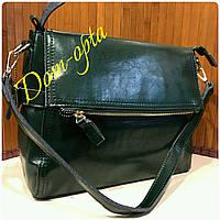 Женская кожаная сумочка Fold зеленая