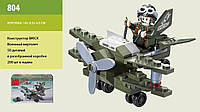 """Конструктор """"Brick"""" 804 (64шт) """"Военный самолет"""" 50 дет., 6+ лет, в собр. кор. 14*4,5*9,5см"""