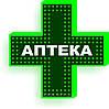 Led крест для аптеки (600х600)