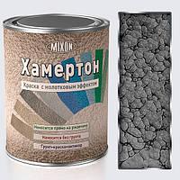 Молотковая краска Mixon Хамертон-101. 2,5 л