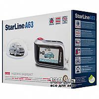 Двусторонняя автосигнализация StarLine A63