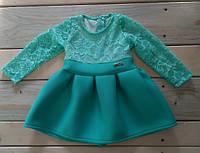 Детское платье нарядное праздничное бирюзовое от 1 до 4 лет( 92 см, 98 см, 104 см, 110 см)