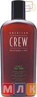American Crew Tea tree 3 в 1 Средство по уходу за волосами и телом,Чайное дерево, 450 мл.