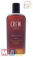 American Crew Средство по уходу за волосами и телом, 250 мл.