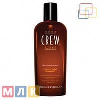 American Crew Шампунь классический для седых волос ClassicGray, 250 мл.