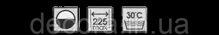 Жалюзі плісе aida 0-2287, фото 2