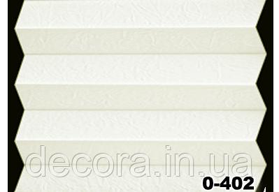 Жалюзі плісе bianca 0-402