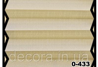 Жалюзі плісе marica 0-433, фото 2