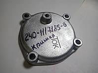 Крышка корпуса топливного фильтра тонкой очистки Д-240 240-1117185-В