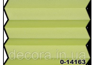Жалюзі плісе opera pearl 0-14163