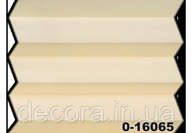 Жалюзі плісе opera pearl 0-16065