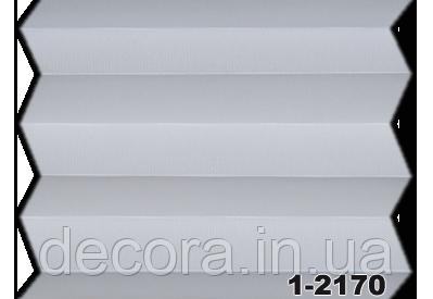 Жалюзі плісе beguine pearl 1-2170