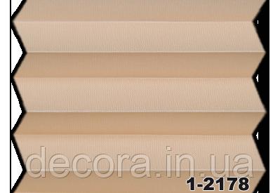 Жалюзі плісе beguine pearl 1-2178, фото 2
