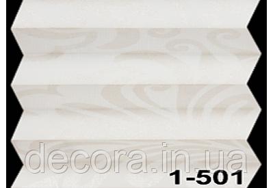 Жалюзі плісе oriental metallic 1-501, фото 2