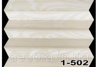 Жалюзі плісе oriental metallic 1-502