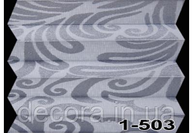 Жалюзі плісе oriental metallic 1-503, фото 2