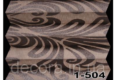Жалюзі плісе oriental metallic 1-504, фото 2