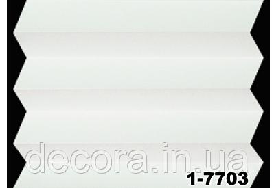Жалюзі плісе samba pearl 1-7703