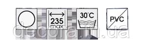 Жалюзі плісе shimmy 1-1400, фото 2