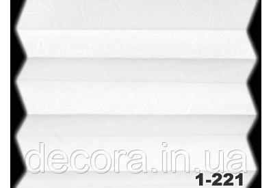 Жалюзі плісе twist pearl 1-221