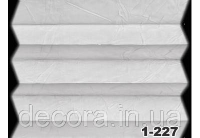 Жалюзі плісе twist pearl 1-227, фото 2
