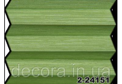 Жалюзі плісе butterfly pearl 2-24151