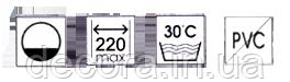 Жалюзі плісе calypso 2-2312, фото 2