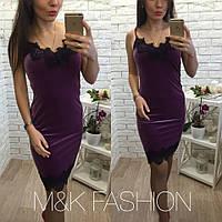 Платье дорогой велюр