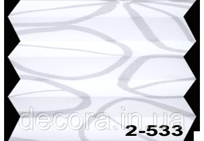 Жалюзі плісе clover 2-533