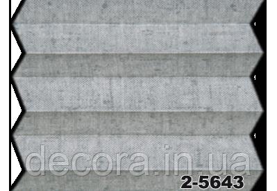 Жалюзі плісе conga pearl 2-5643, фото 2