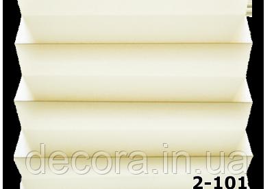 Жалюзі плісе faliero metalic 2-101