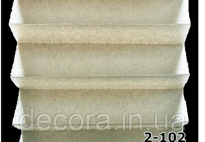 Жалюзі плісе faliero metalic 2-102