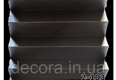 Жалюзі плісе faliero metalic 2-103, фото 2