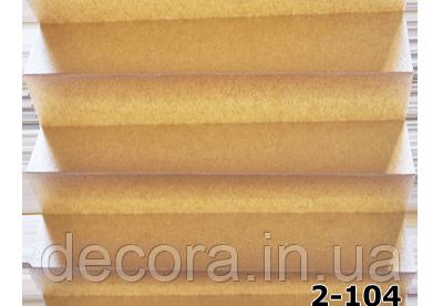 Жалюзі плісе faliero metalic 2-1044, фото 2