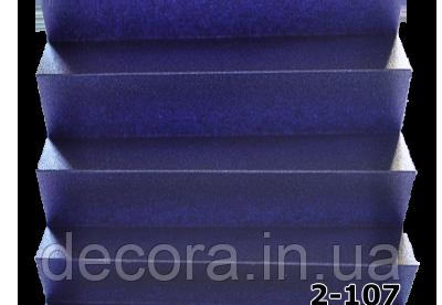 Жалюзі плісе faliero metalic 2-1077, фото 2