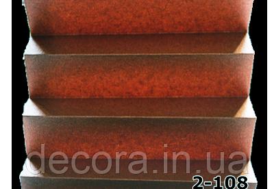 Жалюзі плісе faliero metalic 2-1088, фото 2