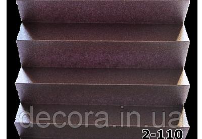Жалюзі плісе faliero metalic 2-110