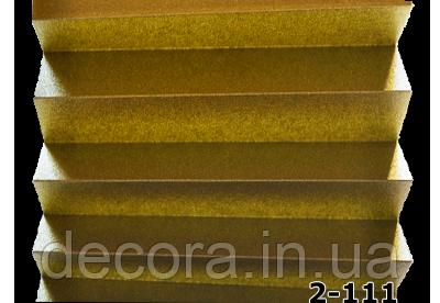 Жалюзі плісе faliero metalic 2-111, фото 2